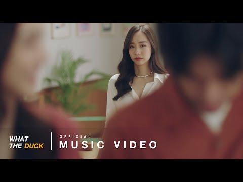 ชาติ สุชาติ - ข้างเดียว (You've never seen) [Official MV]