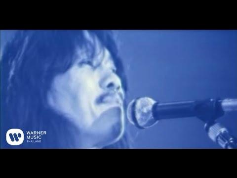 คาราบาว - มนต์เพลงคาราบาว (Official Music Video)