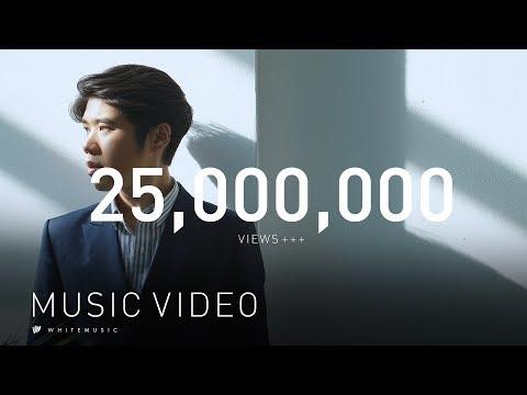 อย่าบอก - Atom ชนกันต์ [Official MV]