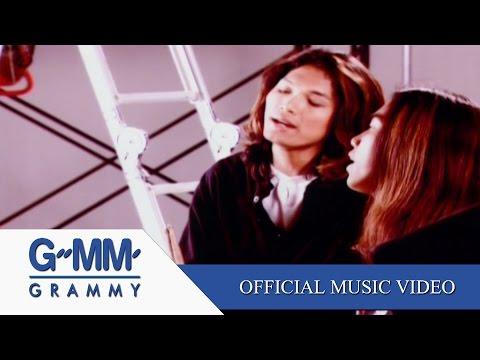 เราและนาย - LOSO【OFFICIAL MV】