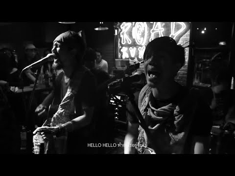 TAITOSMITH - Hello Mama (Live at ROADRUNNER)
