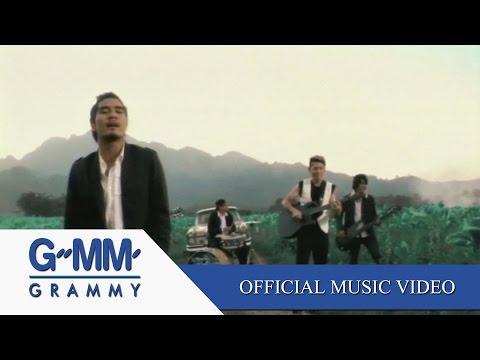 ขอเจ็บแทน - Clash【OFFICIAL MV】