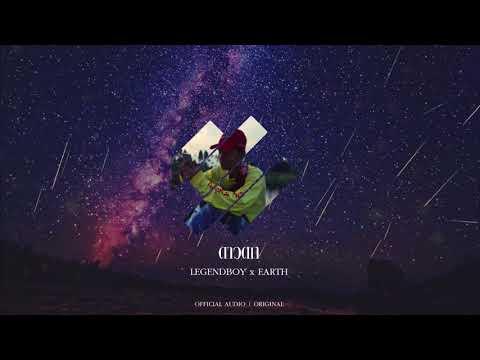 LEGENDBOY - ดาวตก feat.EARTH (Official Audio)
