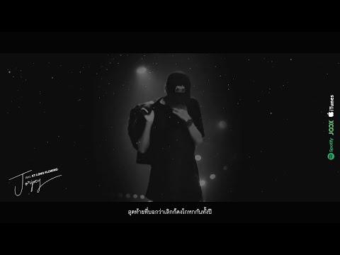 ยังคิดถึงเขาอยู่รึเปล่า - JORJOEY feat. KT Long Flowing (Official Audio)