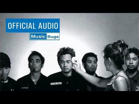 ทิ้งไว้ในใจ - Big Ass [Official Audio]