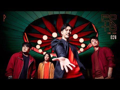 ดวง - POTATO「Official MV」