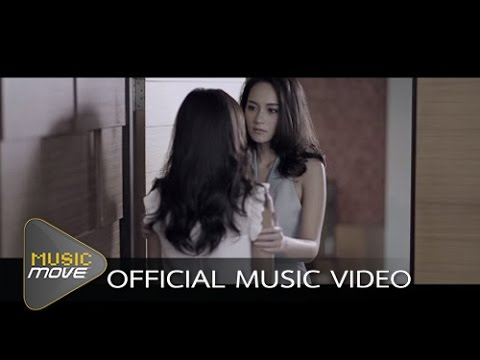 เปลวไฟ - Blackhead [Official MV]