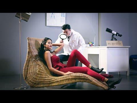 พนักงานดับเพลิง - LABANOON「Official MV」