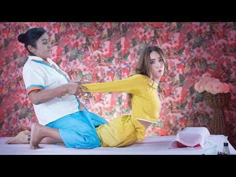 นวด - PALMY「Official MV」