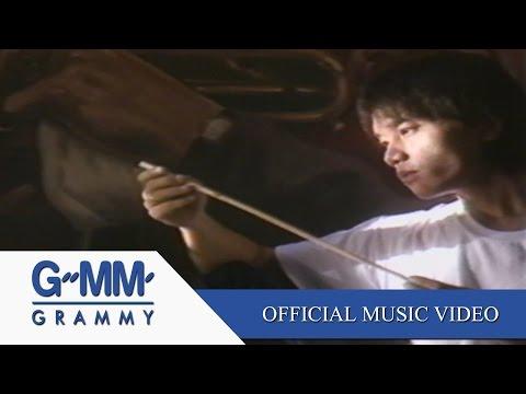 ยินยอม - อัสนี;วสันต์ 【OFFICIAL MV】